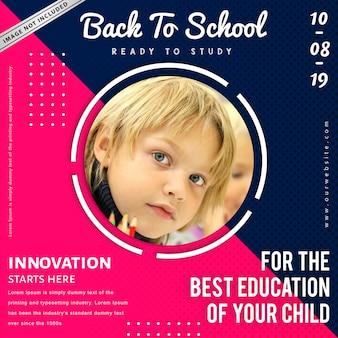 De volta à escola publicidade quadrada ou modelo de cartaz