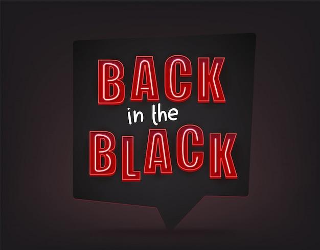 De volta à mensagem preta. conceito de sexta-feira negra