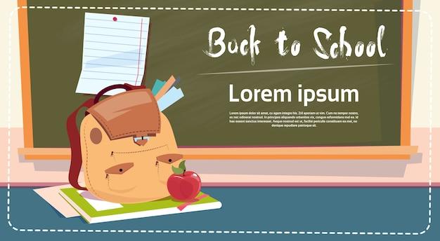 De volta à mochila escolar sobre o banner de educação de placa de classe