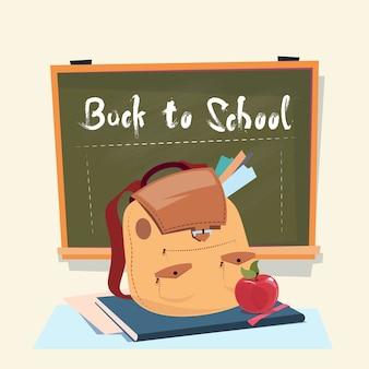 De volta à mochila escolar