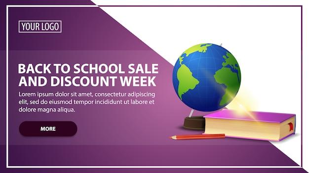 De volta à semana de venda e desconto de escola, desconto modelo de banner da web