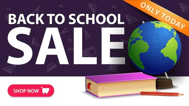 De volta à venda da escola, banner de desconto moderno com botão