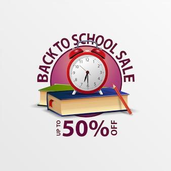 De volta à venda da escola, banner de desconto redondo com livros escolares e despertador