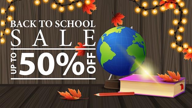 De volta à venda da escola, banner de desconto web com textura de madeira