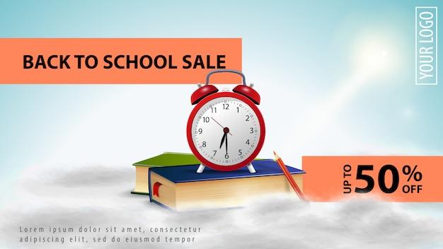 De volta à venda da escola, banner de web de desconto luz