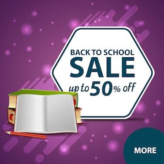 De volta à venda da escola, banner de web quadrado desconto com livros escolares