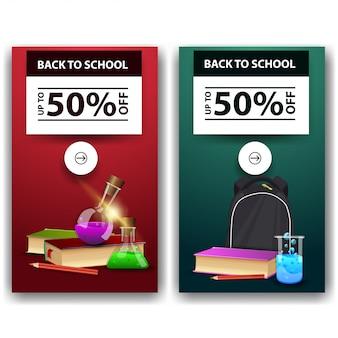 De volta à venda da escola, dois banners de desconto