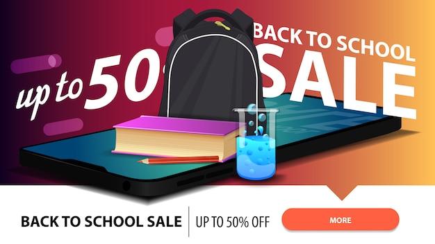 De volta à venda de escola, banner de web com desconto moderno