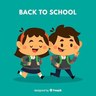 De volta ao fundo da escola com as crianças da escola