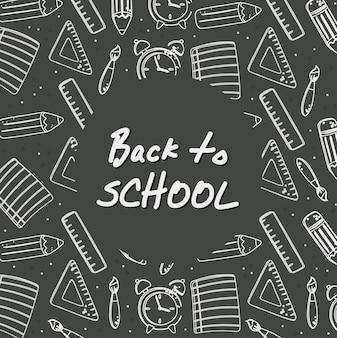 De volta ao fundo da temporada escolar
