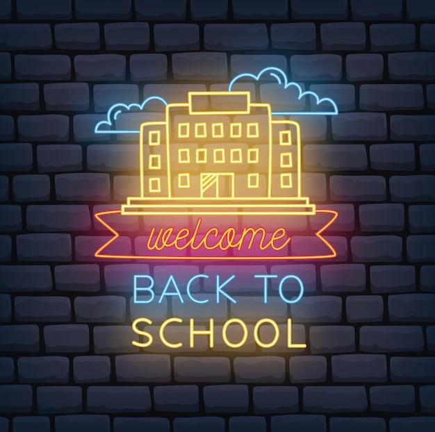 De volta ao letreiro de néon da escola