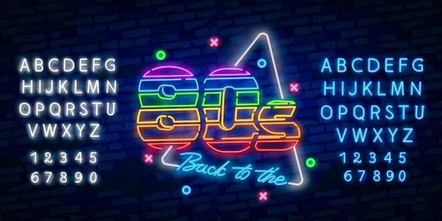 De volta ao letreiro dos anos 80