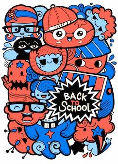 De volta ao molde do fundo dos caráteres do vetor da escola com as mascote engraçadas dos desenhos animados da instrução. ilustração vetorial