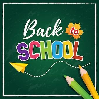 De volta ao projeto educacional do poster da escola