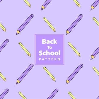 De volta ao teste padrão sem emenda da escola