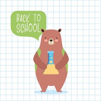De volta aos desenhos animados de animais fofos de escola