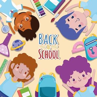 De volta às aulas do grupo de alunos, desenhos animados, papelaria fornece ilustração educacional