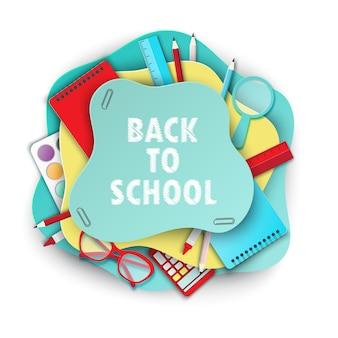 De volta às aulas, fundo de arte em papel com óculos, calculadora, lápis e outros materiais escolares