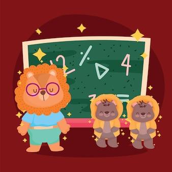 De volta às aulas, o leão e os ursos fofos com um desenho animado do quadro-negro