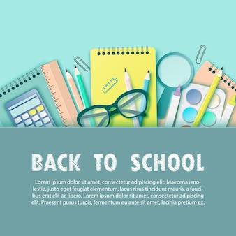 De volta às aulas, papel de parede com régua de lápis e outros materiais escolares
