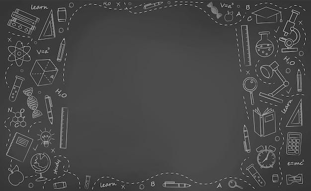 De volta às aulas, plano de fundo educacional do dia do conhecimento do professor. artigos de papelaria para aula, ensino de aprendizagem e estudo de ciências acessório esboço quadro no quadro preto banner ilustração vetorial