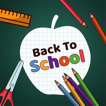 De volta às aulas rotulando maçã de papel com suprimentos