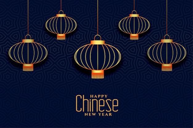 Decoração chinesa de suspensão da lâmpada dourada para o ano novo