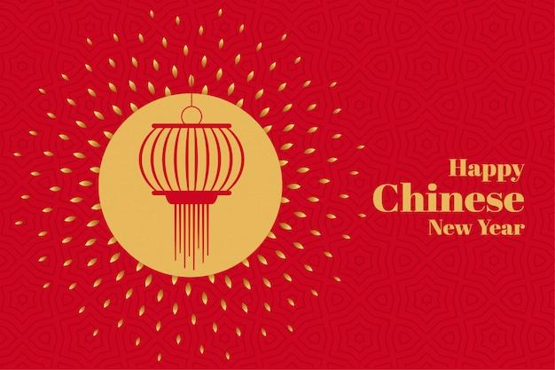 Decoração de ano novo atraente lâmpada chinesa