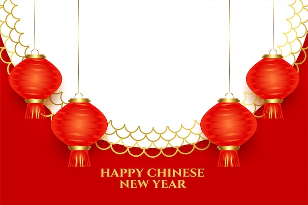 Decoração de lanterna do ano novo chinês