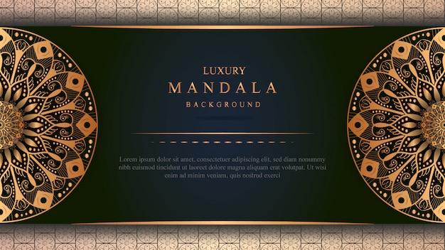 Decoração de mandala, design de fundo árabe ou indiano de luxo