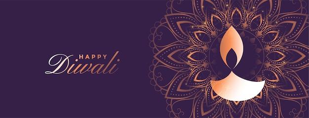 Decoração de mandala em estilo diwali indiano feliz
