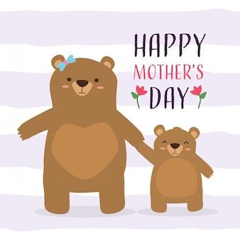 Decoração de ursos fofos feliz dia das mães de ilustração de dia das mães