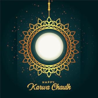 Decoração feliz karwa chauth com lua cheia