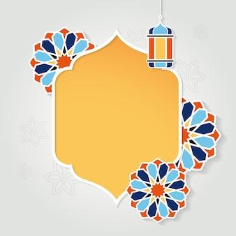 Decoração islâmica com design de modelo de saudação ramadan kareem