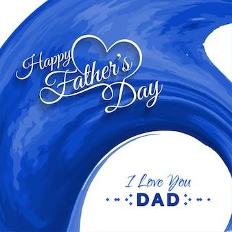 Decorativo do fundo do dia dos pais feliz