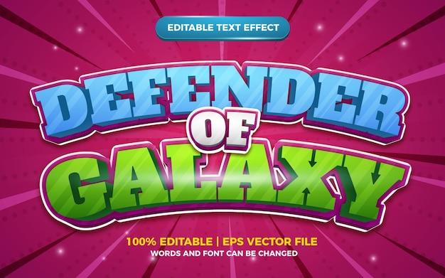 Defender of galaxy cartoon comic modelo de efeito de estilo de texto editável em 3d