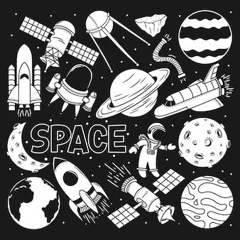Definir doodle desenhado à mão do espaço com fundo preto