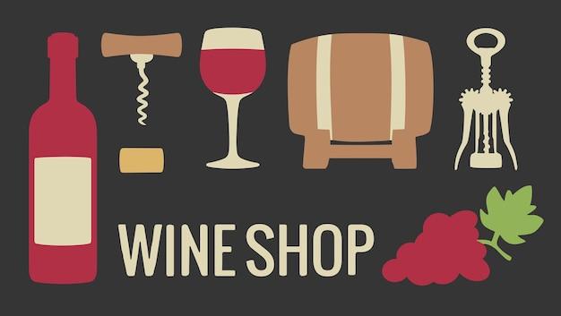 Definir ícone de vinho copo de garrafa de vinho cortiça saca-rolhas cacho de uvas vector plana iconm