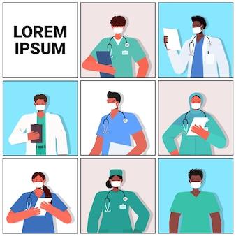 Definir médicos de raça mista em uniforme usando máscaras para prevenir o coronavírus