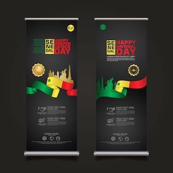 Definir modelo de banner enrolado dia da república do senegal feliz com elegante bandeira em forma de fita