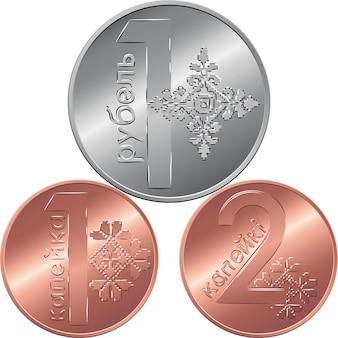 Definir novas moedas de dinheiro bielorrussas reversas