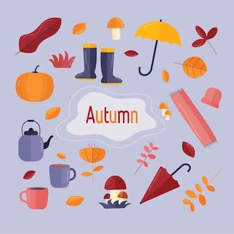 Definir os elementos do outono coleção de atributos do outono ilustração em vetor plana.