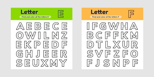 Definir planilhas educacionais para crianças do jardim de infância, pré-escola e idade escolar. cartas. encontre e pinte.
