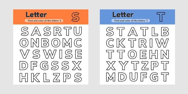 Definir planilhas educacionais para crianças no jardim de infância pré-escolar e em idade escolar. letras localizar e colorir