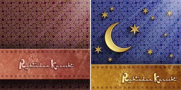 Definir ramadan kareem islâmico