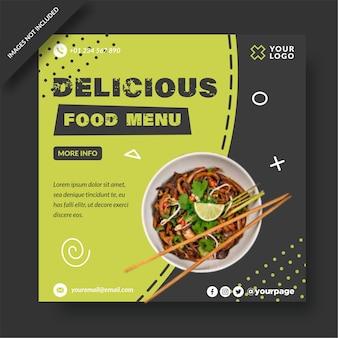 Delicioso cardápio de comida instagram post design de mídia social
