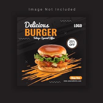 Delicioso hambúrguer quadrado mídia social pós design de banner