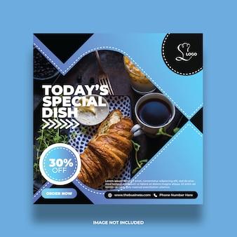 Delicioso resumo especial de hoje comida mídia social post modelo colorido promoção