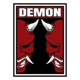Demônio, monstro, satânico.