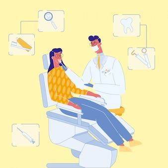 Dentista e paciente em ilustração vetorial de clínica